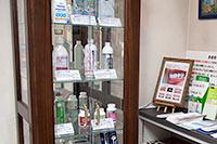 口臭予防商品